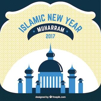 Sfondo islamico nuovo anno