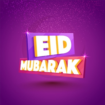 Sfondo mubarak viola eid