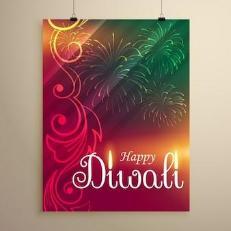 Sorprendente modello felice festa Diwali saluto volantino indiano con decorazione floreale