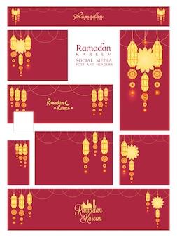 Tradizione di celebrazione sociale araba ramazana