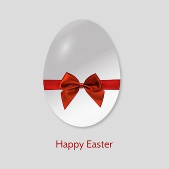 Uova di Pasqua icone Vector illustration Uova di Pasqua per le vacanze di Pasqua di progettazione su sfondo bianco
