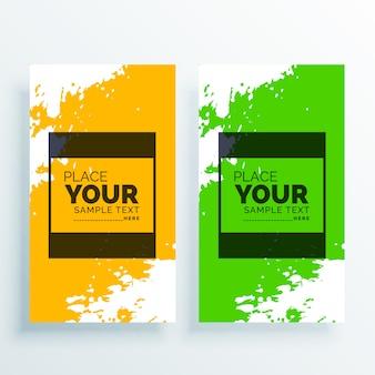 Verde e giallo banner con acquerello splash o grunge