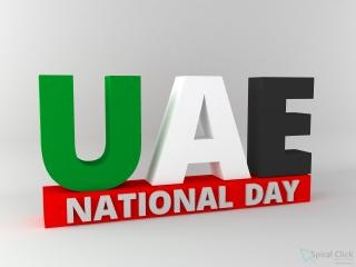 Uae nationale dag viering