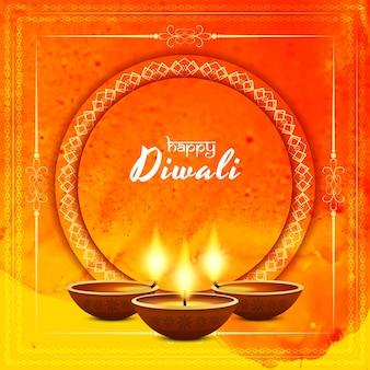 Abstracte lichte Gelukkige Diwali aquarel achtergrond