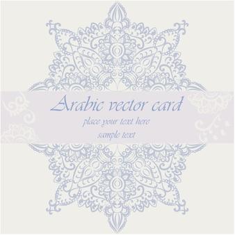 Arabische stijl trouwkaart template