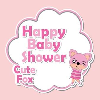 Baby shower achtergrond ontwerp