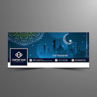 Blauwe kleur Eid mubarak facebook tijdlijn ontwerp
