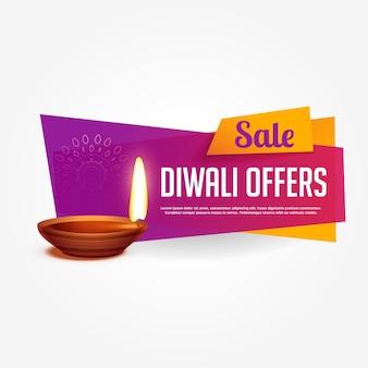Diwali aanbieding en verkoop voucher ontwerp met levendige kleuren