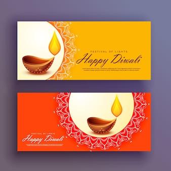 Diwali festival banners kaart vector achtergrond