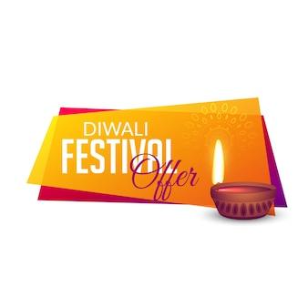 Diwali festival biedt voucher banner ontwerp achtergrond