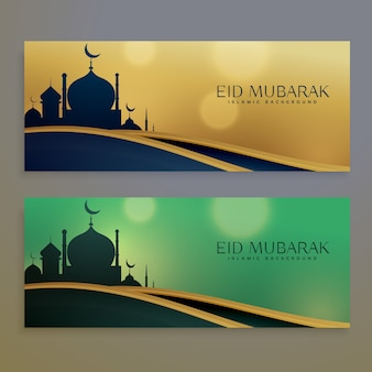 Eid festival banners set vector