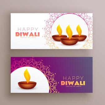Elegante diwali festival banners groetkaart set achtergrond