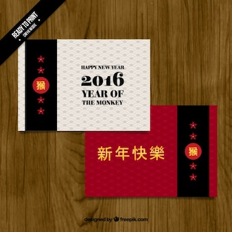 Elegante jaar van de aap kaarten