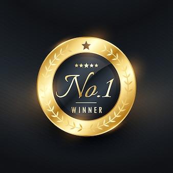Geen 1 winnaar gouden etiket ontwerp voor uw merk