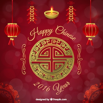 Gelukkig chinees 2016 jaar rode achtergrond