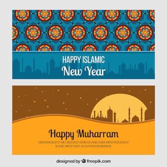 Gelukkige Islamitische nieuwjaar banner