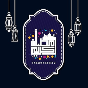 Geometrische ramadan ontwerp achtergrond
