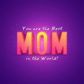 Glossy 3D Tekst Mom op paarse achtergrond, Elegant wenskaart ontwerp voor Happy Mother's Day viering