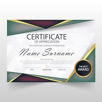 Groen ELegant horizontaal certificaat met Vector illustratie
