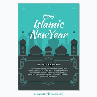 Hand getekende uitnodiging van gelukkig nieuw islamitisch nieuwjaar