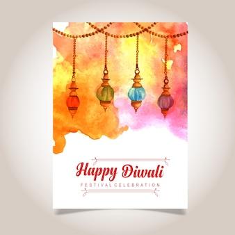 Het Poster van de Diwali van de waterverf