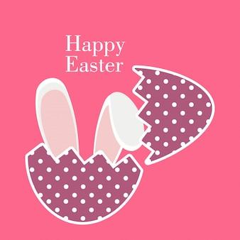Illustratie van een konijn in een gebarsten easter egg op een roze achtergrond