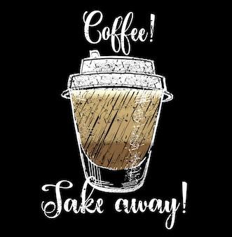 Koffie wegnemen illustratie