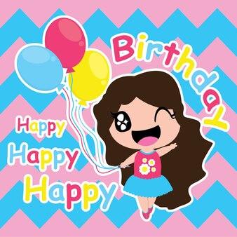 Leuk meisje met kleurrijke ballonnen op chevron achtergrond, vector karton, voor de verjaardagskaart van een kind, briefkaart en uitnodigingskaart