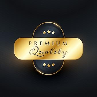 Luxe premium kwaliteit gouden etiket ontwerp vector