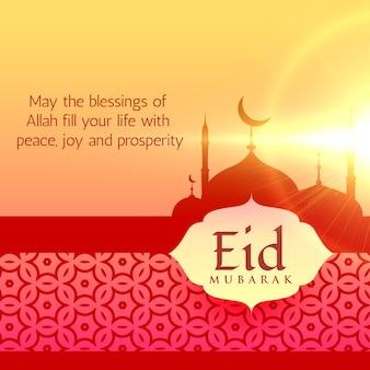 Mooie eid festival groet achtergrond ontwerp met moskee silhouet