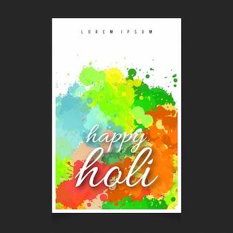 Mooie Indische festival Gelukkig Holi viering Achtergrond voor banner kaart poster poster