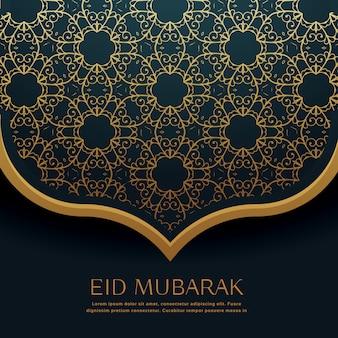 Mooie islamitische patroondecoratie voor eid festival