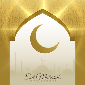 Moskee deur met halve maan voor eid mubarak