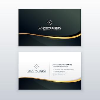 Premium visitekaartjes ontwerp sjabloon