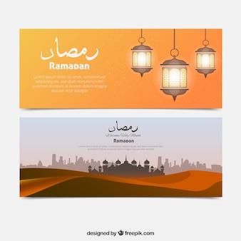 Ramadan banner met arabische lampen