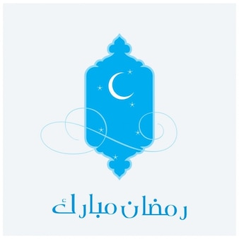 Ramadan Islamitische Blauwe achtergrond Moskee Pillar