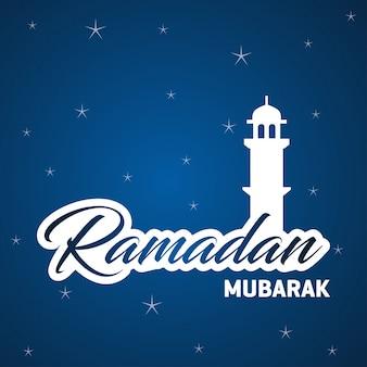 Ramadan Kareem Witte moskee op blauwe start achtergrond vector template