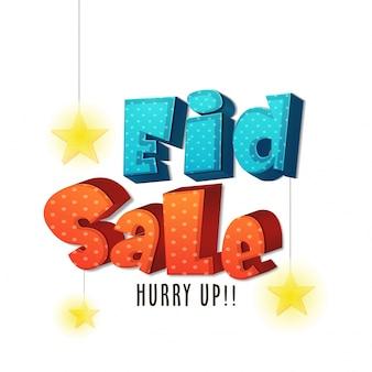 Religie moslim poster seizoen aanbod