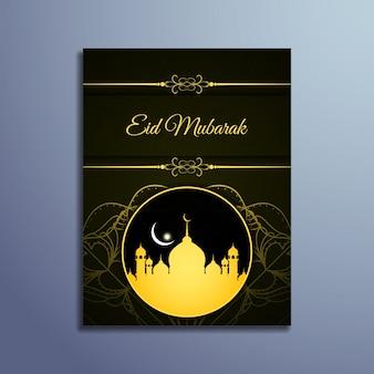 Religieus Eid mubarak flyer ontwerp