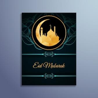 Religieuze Eid mubarak brochure