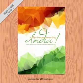 Veelhoekige Onafhankelijkheidsdag India brochure