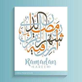 Veelkleurige ramadanachtergrond