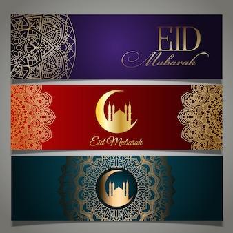 Verzameling van Eid Mubarak headers