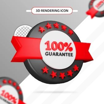 100 procent gwarancji renderowania 3d na białym tle ikona