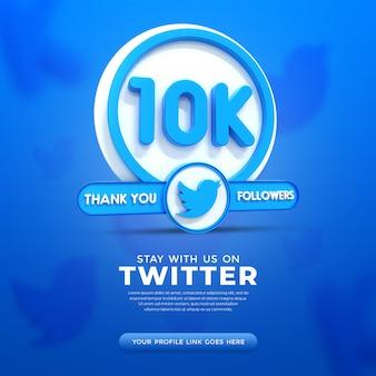 10k banerów obserwujących na twitterze do użytku w szablonie postów w mediach społecznościowych