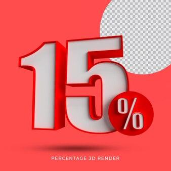 15 procent renderowania 3d
