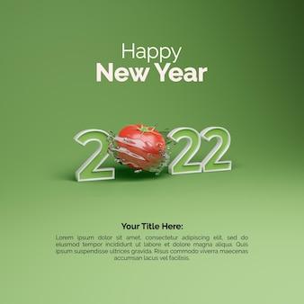 2022 szczęśliwego nowego roku projekt postu z 3d renderującym pomidorem na zielonym tle