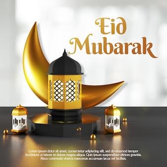 3d elegancki eid mubarak z pozdrowieniami w mediach społecznościowych