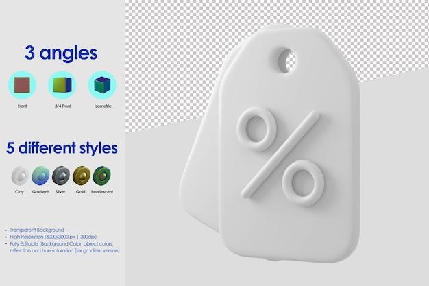 3d ikona ceną