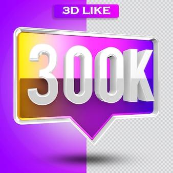 3d ikona renderowania 300k obserwujących na instagramie